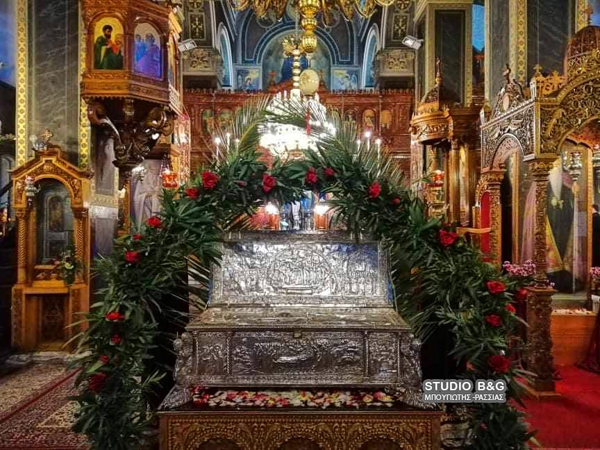 Η Ανακομιδή των Ιερών Λειψάνων του Αγίου Πέτρου επισκόπου Αργολίδας στο Άργος, εν μέσω lockdown - Martyria.gr %