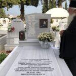 Προσκύνημα στον τάφο του αδελφού Μητροπολίτη Περιστερίου κυρού Κλήμεντα